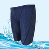 POQSWIM Men's Alliance Splice Swim Jammers